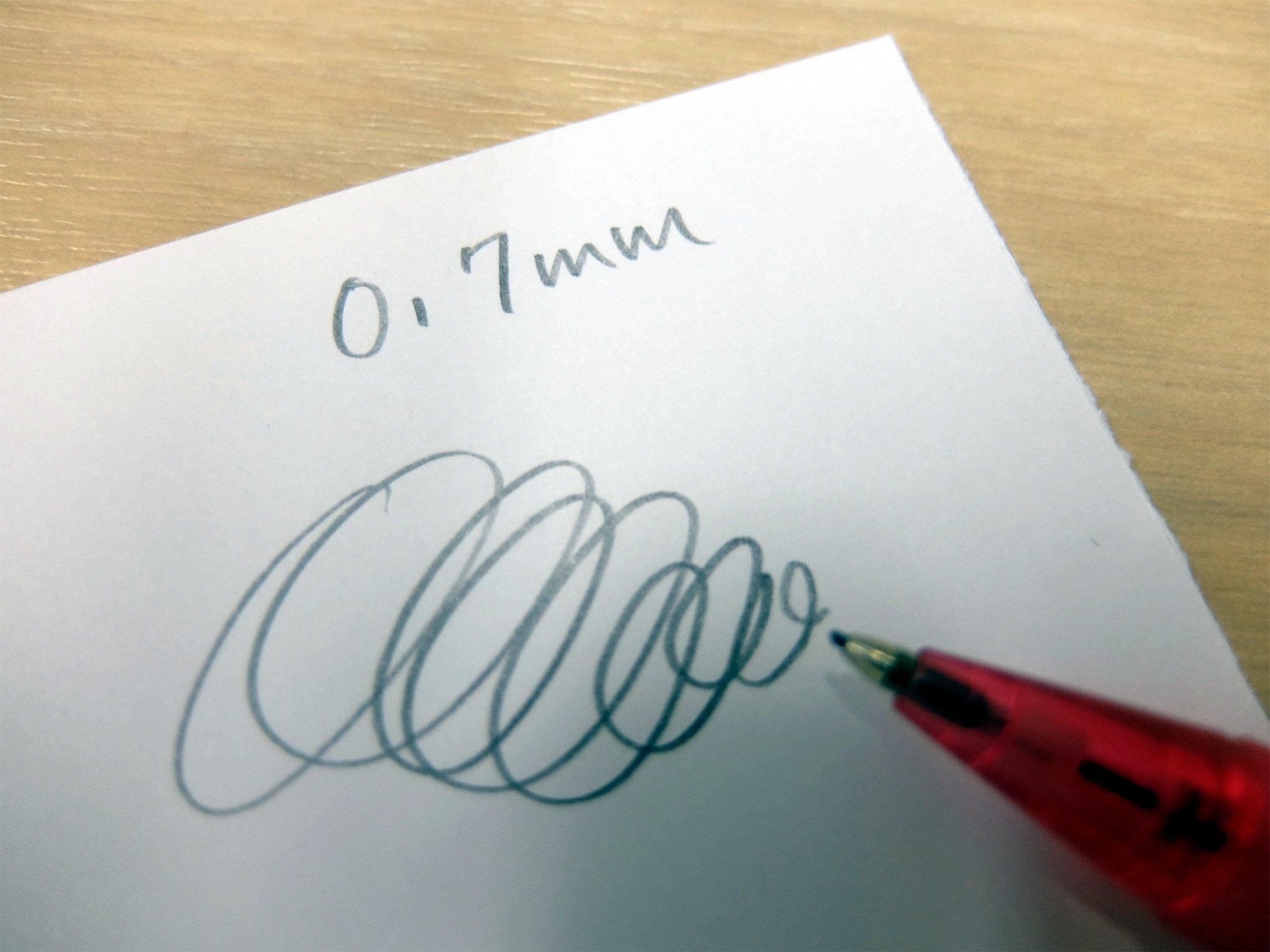 鉛筆シャープ
