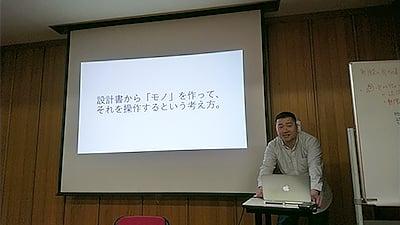 lt2019_nagasawa_01