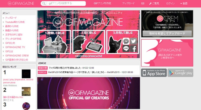 GIFMAGAZINE-thumb-680xauto-410.jpg