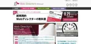 Web Director's Manual