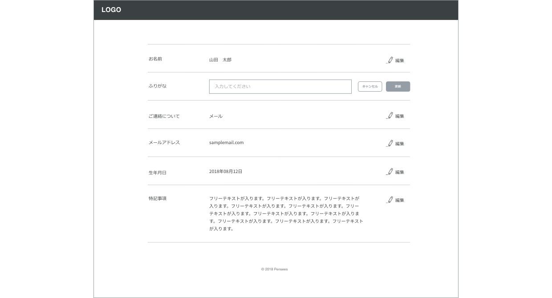 form_edit