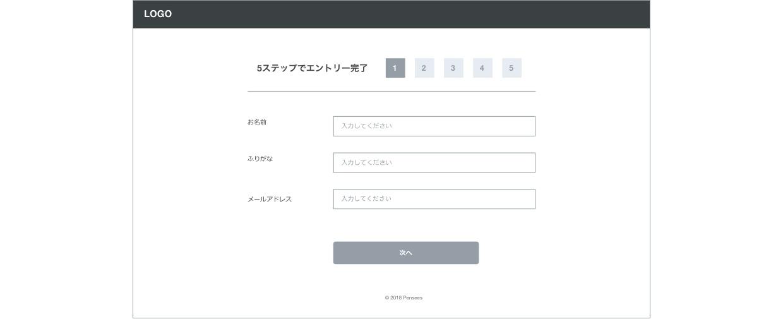 form_step-1