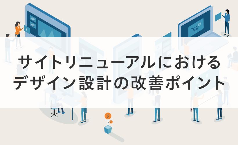 pblog_02
