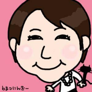 対木理恵(Rie Tsuiki)