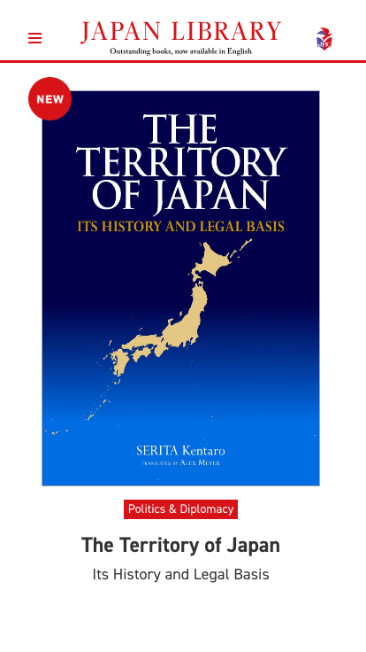 showcase_thumb_japan-library_sp.png